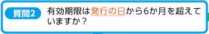 https://www.s-kessai.jp/businesses/img/fig_prepaid_01_3l.png