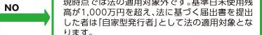 https://www.s-kessai.jp/businesses/img/fig_prepaid_01_7r.png